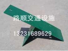 防眩板支架 (22)