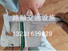 防眩板支架 (8)