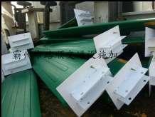 塑料中空防眩板1